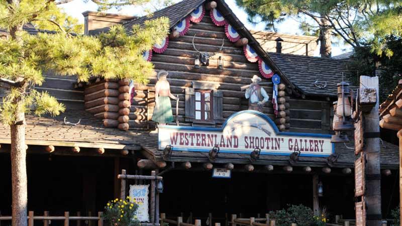 西部乐园射击馆的图像