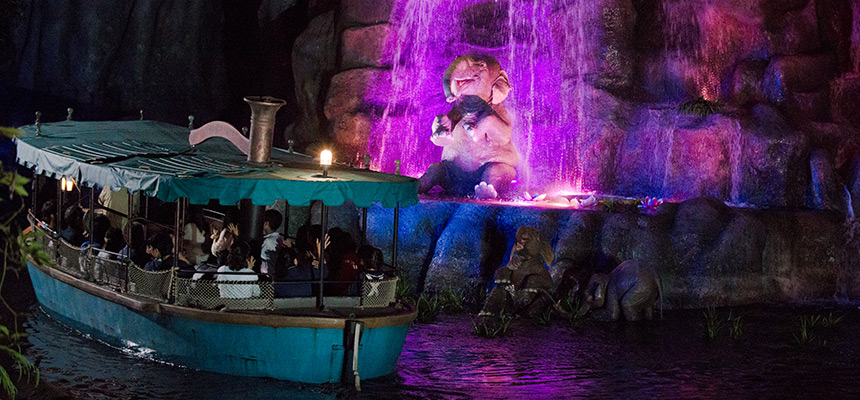 image of Jungle Cruise: Wildlife Expeditions2