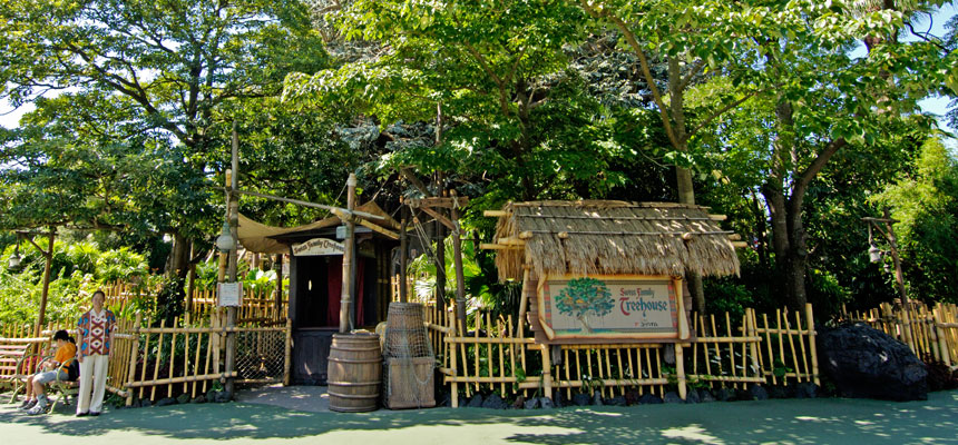 image of Swiss Family Treehouse1