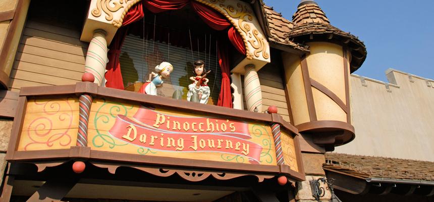ピノキオの冒険旅行のイメージ1