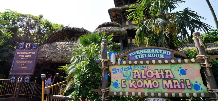 提基神殿:史迪奇呈獻「Aloha E Komo Mai!」的圖像3