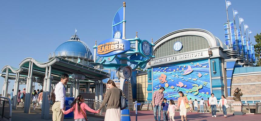 image of Nemo & Friends SeaRider3