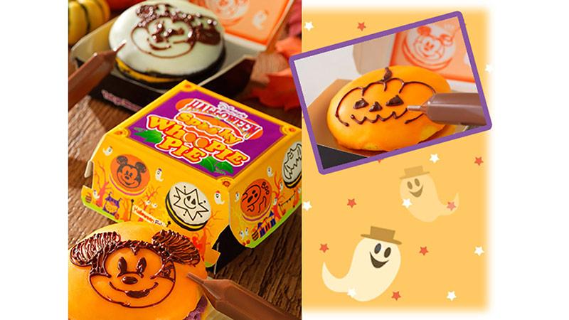 """東京ディズニーランドの""""おもしろおいしい""""ハロウィーンメニューがひと足先に楽しめちゃう♪のイメージ"""