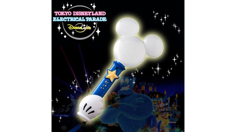光の魔法再び!「マジカルドリームライト」Twitterキャンペーンを開催!のイメージ
