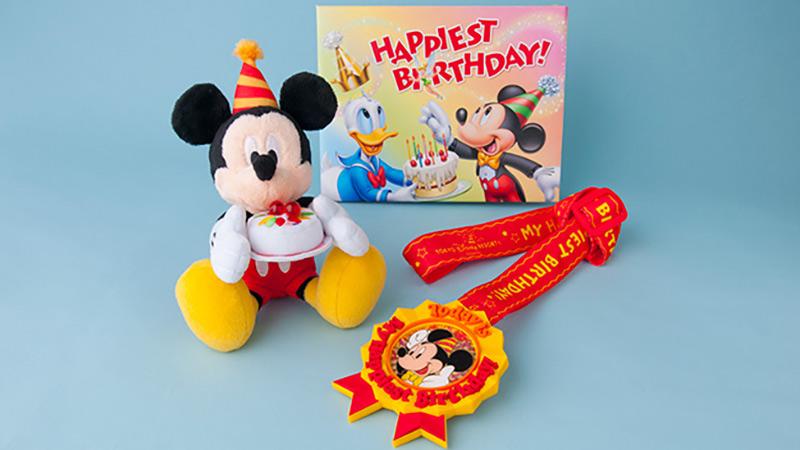 """""""バースデーパスポート""""で、最高にハッピーな誕生日を贈ってみませんか?のイメージ"""