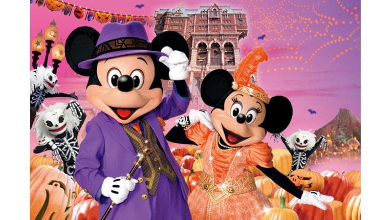 夏が終われば「ディズニー・ハロウィーン」の季節がやってくる!のイメージ
