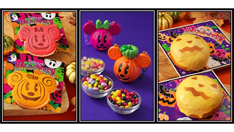にぎやかな秋の収穫祭!「ディズニー・ハロウィーン」ならではのスペシャルメニューがいっぱい♪のイメージ