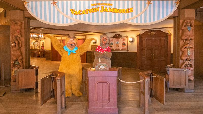 ディズニーの仲間たちが過ごすひととき ~「カントリーベア・シアター」~のイメージ