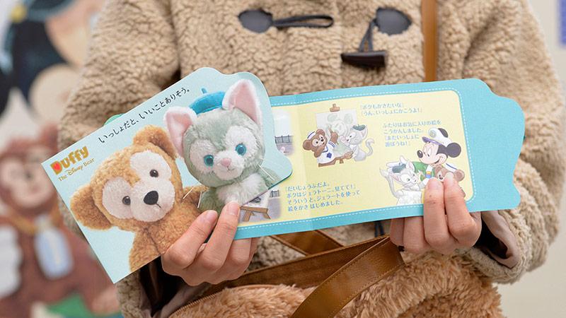 渋谷にダッフィーバスが!オシャレな女の子たちで賑わいました♪モデルの河北麻友子さん、加藤夏希さんも登場。のイメージ