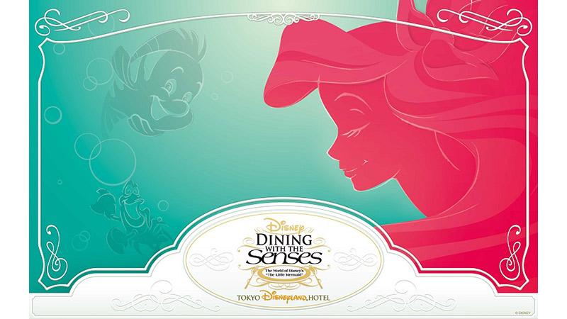 「ディズニー・ダイニング・ウィズ・ザ・センス~ディズニー映画『リトル・マーメイド』より~」プレビューイベントを開催!のイメージ