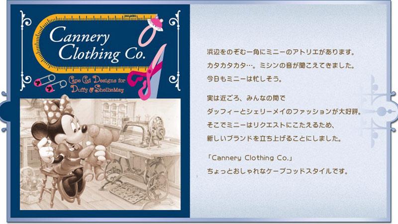 ミニーマウスが作ったウェアブランド「キャナリークロージング」に、ウェディングシーンにぴったりのウェアが新登場♪のイメージ