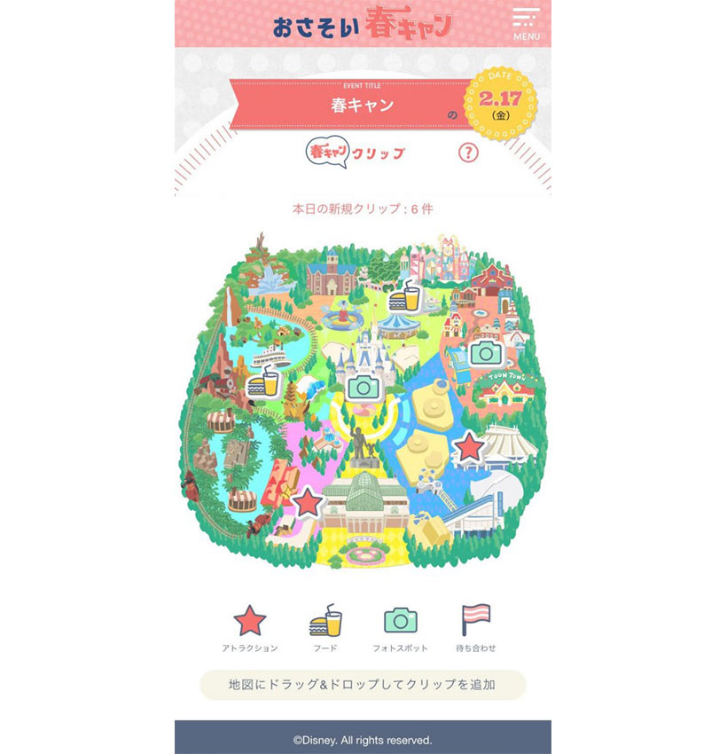 東京ディズニーリゾート,おさそい春キャン,春キャンクリップ