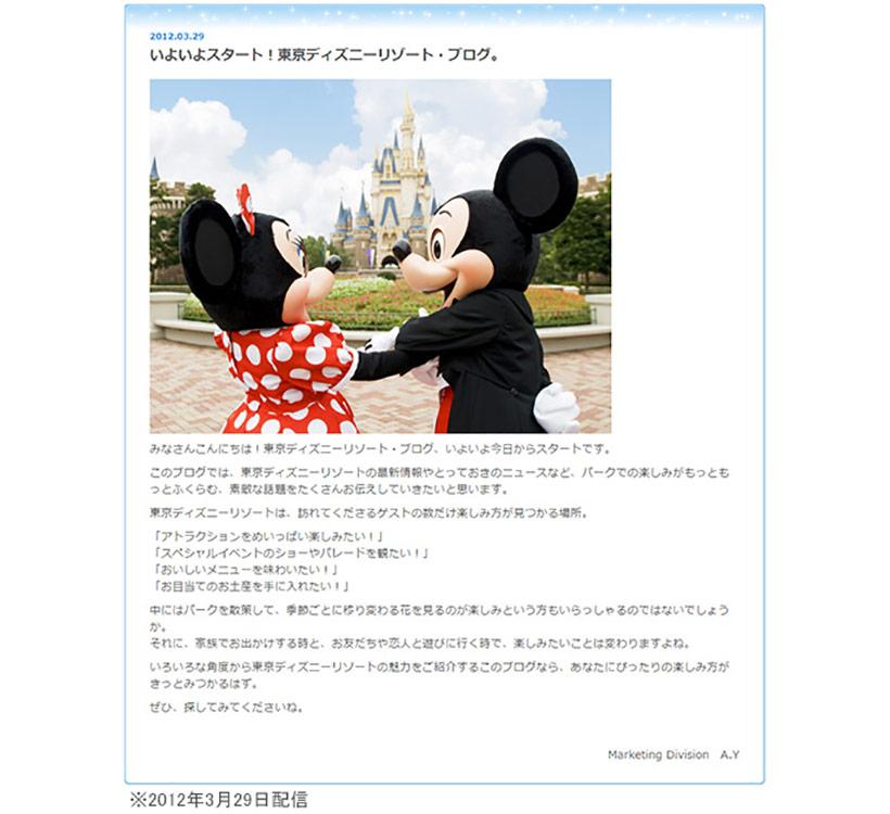 2012年3月29日のブログ記事画像
