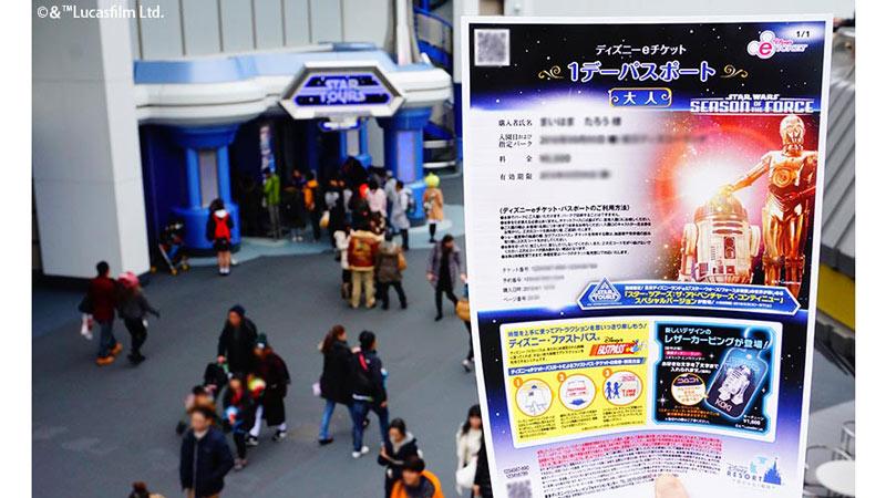 ディズニーeチケット・パスポートに『スター・ウォーズ/フォースの覚醒』限定デザインが登場!のイメージ