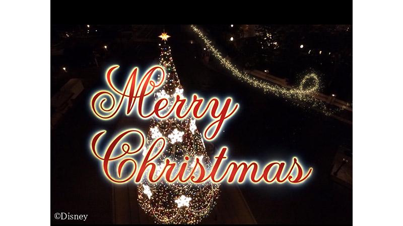 東京ディズニーリゾートからみなさんへ、ささやかなクリスマスプレゼントをお届け!のイメージ