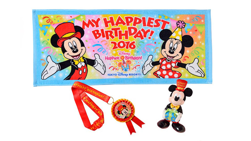 最高にハッピーな誕生日を東京ディズニーリゾートでお祝いしよう!2016年の特別なバースデーをお祝いする新しいオリジナルグッズが登場!2016年1月1日(金)から販売スタートのイメージ