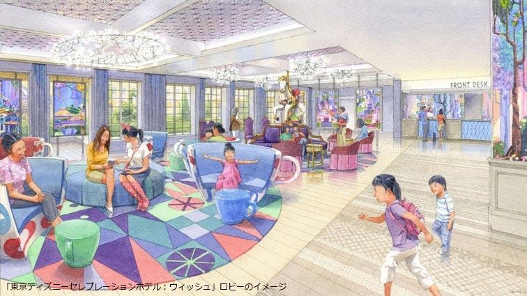 パークを楽しむ強い味方!「東京ディズニーセレブレーションホテル」が誕生♪のイメージ