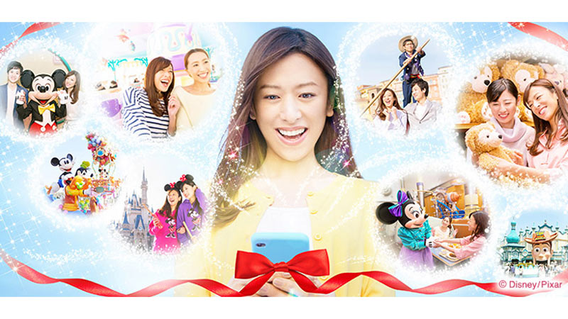 【ディズニー・オンラインギフト】メッセージとともに大切な人への想いを東京ディズニーリゾートのギフトに込めて…のイメージ