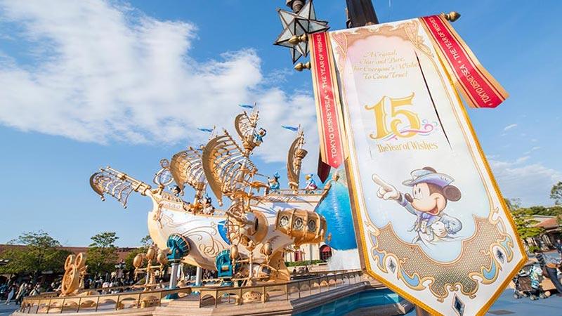15周年を迎える東京ディズニーシー、これまでの歩みをご紹介! ~あなたの思い出に残る瞬間は、いつの出来事ですか?~のイメージ