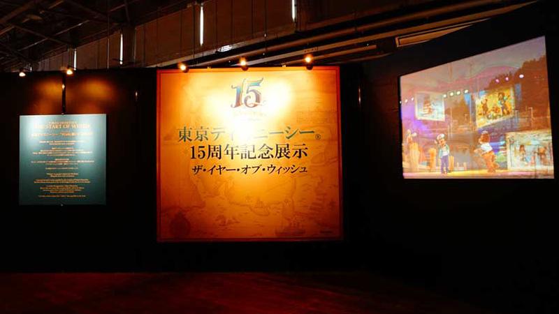 東京ディズニーシー15周年記念展示が、本日スタート!のイメージ