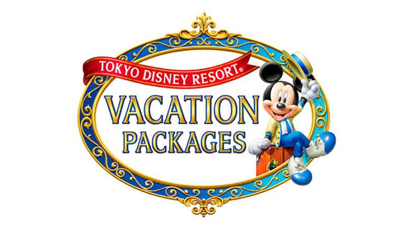 「東京ディズニーリゾート・バケーションパッケージ」からのクイズです!のイメージ
