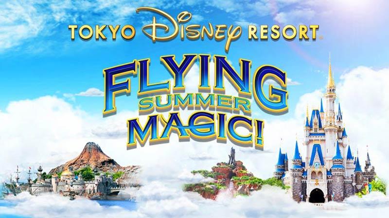 """東京ディズニーリゾート史上初、""""空飛ぶ魔法""""のチカラで、夏のパークの壮快スポットを楽しもう!のイメージ"""