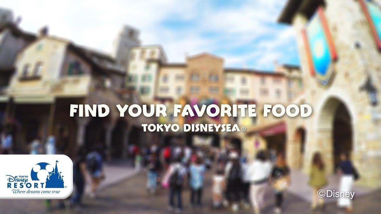東京ディズニーシーを食べ歩けっ!今回は肉食女子も必見!!のイメージ