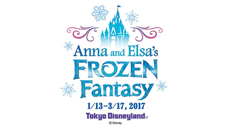 この冬、魅力的なプログラムが盛りだくさん!1~3月の東京ディズニーリゾートのイメージ