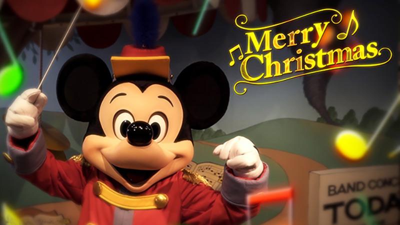 「メリークリスマス!」東京ディズニーリゾートからみなさんに、ちょっと変わったプレゼント♪のイメージ