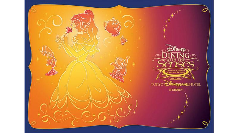 待望のリニューアル公演、本日販売開始!ディズニー映画『美女と野獣』の世界でフルコースを♪のイメージ