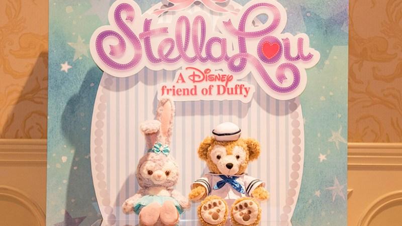 ダッフィーの新しいお友だち、うさぎのステラ・ルーが登場!「ダッフィー&フレンズ・ハッピーファンイベント」が本日開催されました。のイメージ