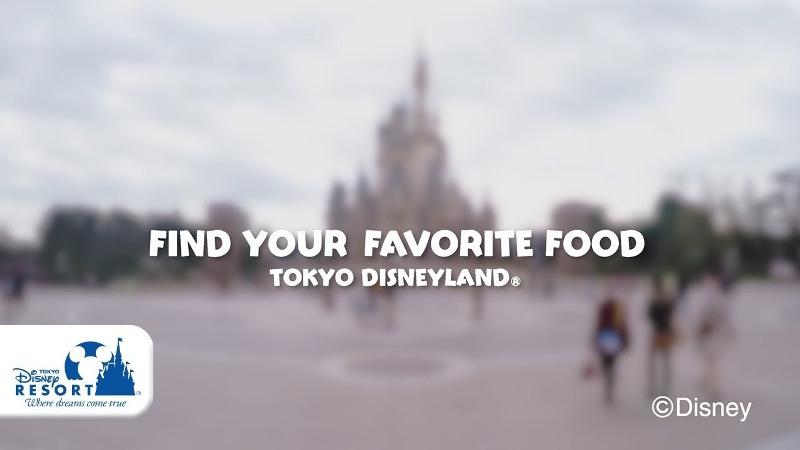 東京ディズニーランドを食べ歩けっ!今回はスウィーツ男子編♪のイメージ