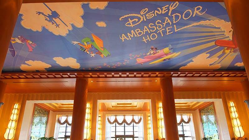 見上げたことありますか?ディズニーアンバサダーホテルのロビーのトリビア♪のイメージ