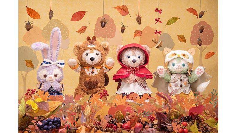 「ダッフィーたちの秋のぼうけん」スペシャルグッズ♪のイメージ