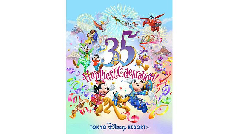 """東京ディズニーリゾート35周年""""Happiest Celebration!""""2018年度年間のプログラムについてのイメージ"""