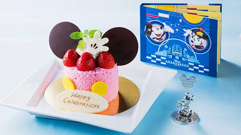 特別なお祝いのひとときは、ディズニーホテルでいかが?のイメージ