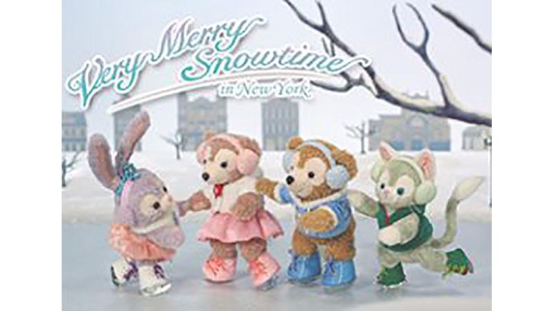 ダッフィー&フレンズ ニューヨークの冬~アイススケートにチャレンジ!~のイメージ