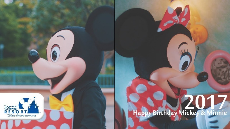 Happy Birthday ミッキー&ミニー!とっておきのバースデーサプライズ♡のイメージ