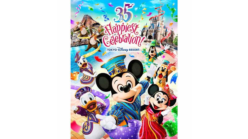 """【いよいよ開幕!】東京ディズニーリゾート35周年""""Happiest Celebration! """"のイメージ"""