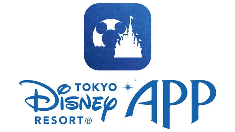 パーク体験をサポートする新サービスのお知らせ!「東京ディズニーリゾート・アプリ」のイメージ