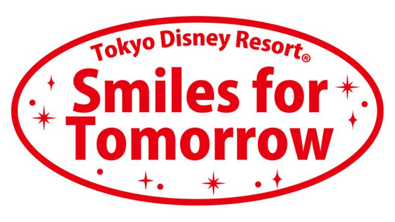 """【お知らせ】世界の子どもたちにハピネスを届ける寄付つきプログラム""""Smiles for Tomorrow""""のイメージ"""
