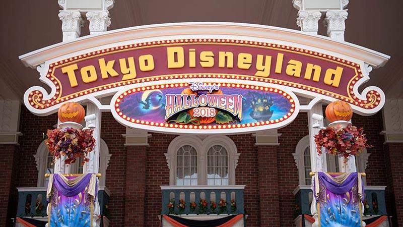 東京ディズニーランドであなたもゴーストに!?のイメージ
