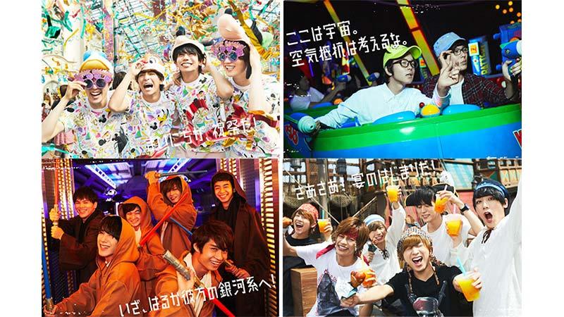 いざ!男の子同士で東京ディズニーリゾートを楽しもう!のイメージ