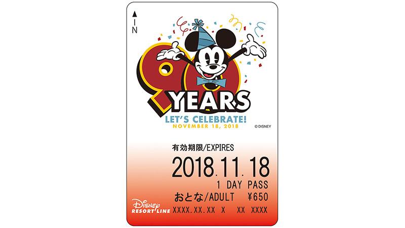 ディズニーリゾートラインでミッキーの90周年をお祝いしよう♪のイメージ