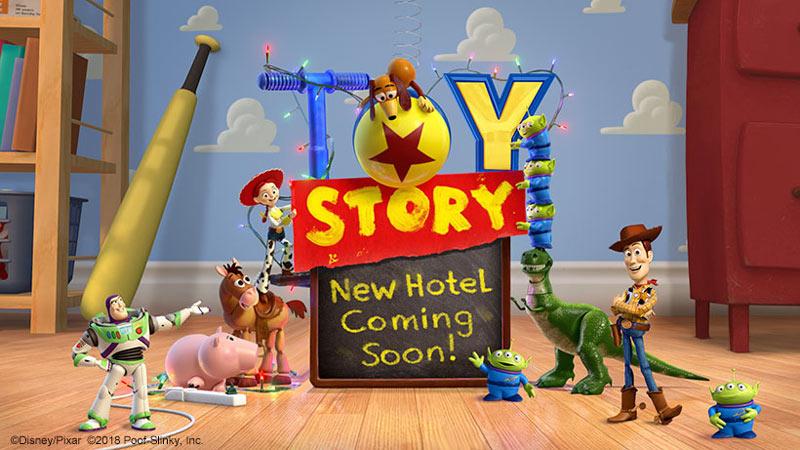 新たなディズニーホテルの開発についてのイメージ