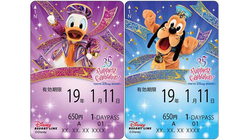 東京ディズニーリゾート35周年デザインの第4期キャラクターをご紹介!のイメージ