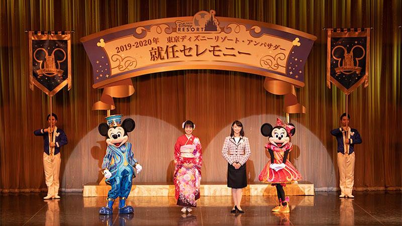 東京ディズニーリゾート・アンバサダー ブログのイメージ