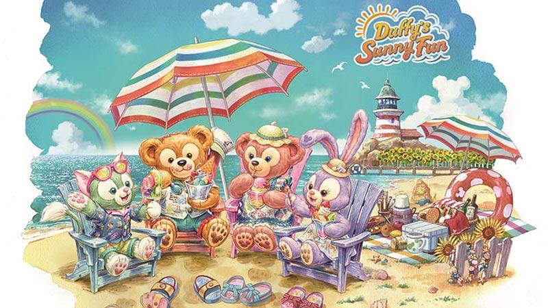 東京ディズニーシーの新プログラム 「ダッフィーのサニーファン」を開催のイメージ