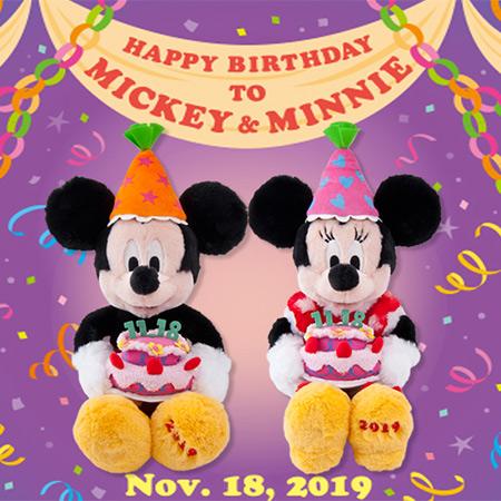 2人のお誕生日をグッズでお祝い♪のイメージ