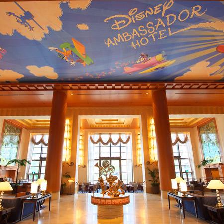 ディズニーアンバサダーホテルのロビーのお話のイメージ